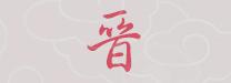 File:Jin banner.jpg