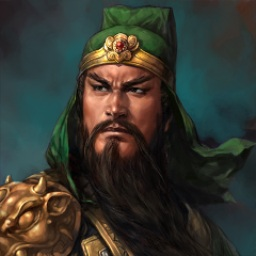 File:Guan Yu (young).jpg