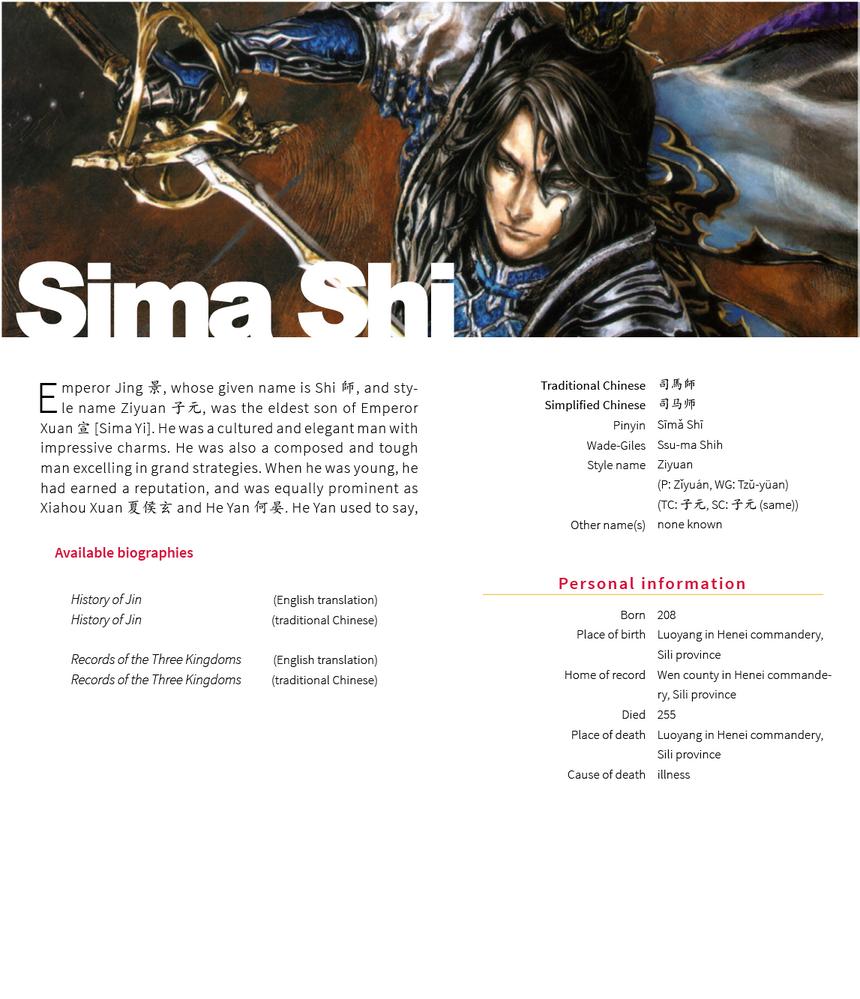 Sima-shi-target