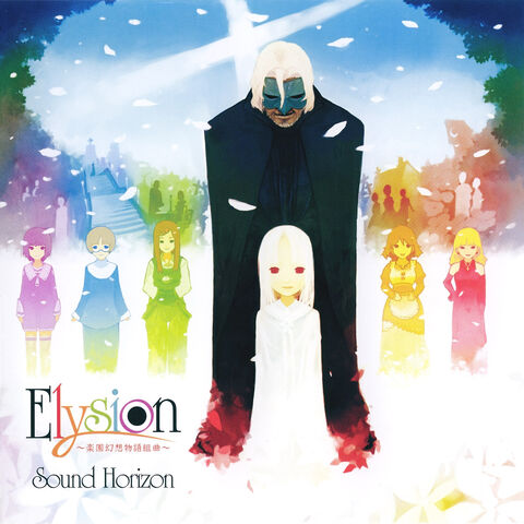 File:Sound Horizon Elysion cover front.jpg