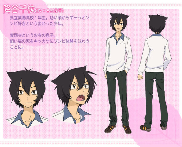 File:Chihiro's Character Design.jpg