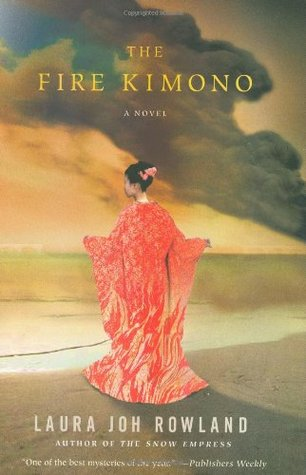 File:Kimono english first edition (2008).jpg