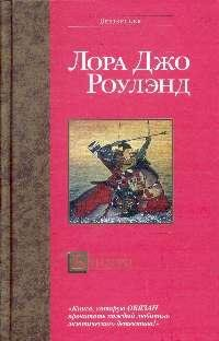 File:Bundori bulgarian cover.jpg