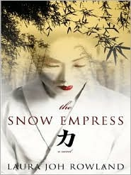 File:Empress english hardcover (2008).jpg