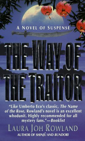 File:Traitor english first edition (1997).jpg