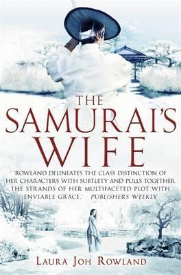File:Wife english ebook (2010).jpg