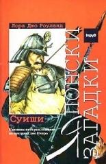 File:Palace bulgarian paperbook (2004).jpg