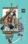 Daughter bulgarian paperback (2013)
