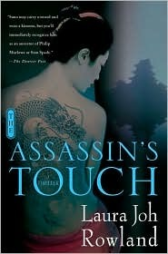 File:Touch english first edition (2005).jpg