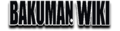 Bakuman logo