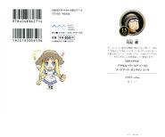 Sword Art Online Vol 09 - 000b