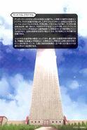 Sword Art Online Vol 12 - 008