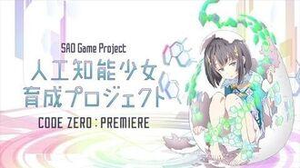 【人工知能少女育成プロジェクト CODE ZERO:PREMIERE】