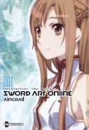 Sword Art Online Vol 01 - 001