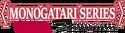 Monogatari Logo