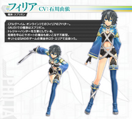Philia Lost Song
