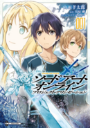 Project Alicization manga 1