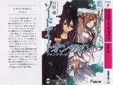 Volumen 1 (novela ligera)