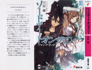 Sword Art Online Vol 01 - 000a