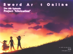 Proyecto alicization