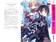 Sword Art Online Vol 02 - 000a