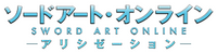 Alicizarion anime logo