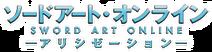 Alicizarion anime logo