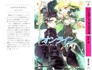 Sword Art Online Vol 03 - 000a