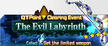 Event - The Evil Labyrinth -2018- 001