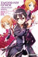 Sword Art Online Vol 12 - 001