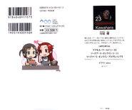 Sword Art Online Vol 11 - 000b