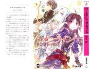 Sword Art Online Vol 07 -000a