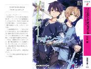 Sword Art Online Vol 09 - 000a