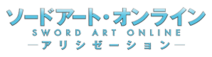 Alicization-logo
