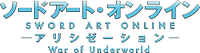 War of Underworld logo