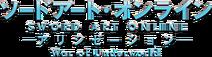 War of Underworld logo