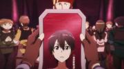 Kirito con espejo