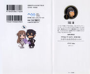 Sword Art Online Vol 01 - 000b