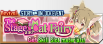 Event - The Stage and a Cat Fairy -2018- 001