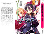 Sword Art Online Vol 12 - 000a