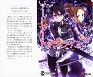 Sword Art Online Vol 10 - 000a