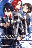 Sword Art Online Vol 11 - 001