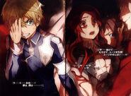 Sword Art Online Vol 11 - 004-005