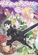 Sword Art Online 4 koma vol 2