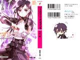 Volumen 5 (novela ligera)
