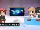 Sword Art Offline 1