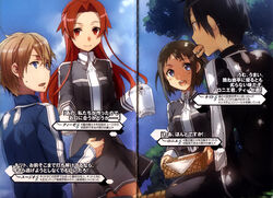 Sword Art Online Vol 11 - 002-003