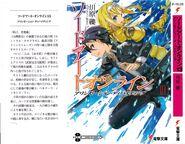 Sword Art Online Vol 13 - 000a