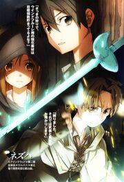 Sword Art Online Progressive Vol 1 - 003
