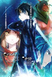 Sword Art Online Progressive Vol 1 - 002